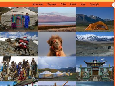 рыбалка в монголии туры из алтая